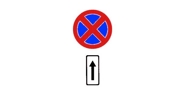 zakaz na ul.Długosza