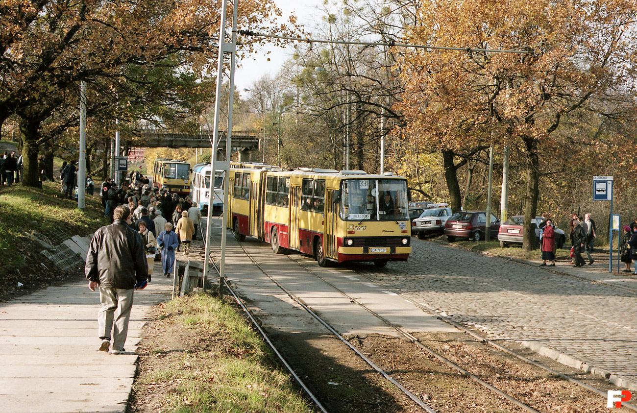 ul_Osobowicka_171121_Fotopolska-Eu
